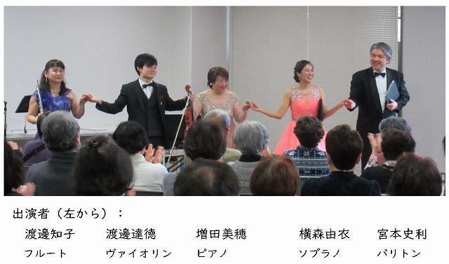 クラシックファミリーコンサート_ページ_1.jpg